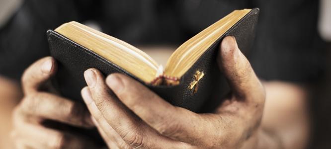chto takoe bibliya