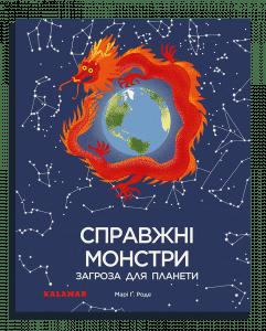 cover2 241x300 - Главная